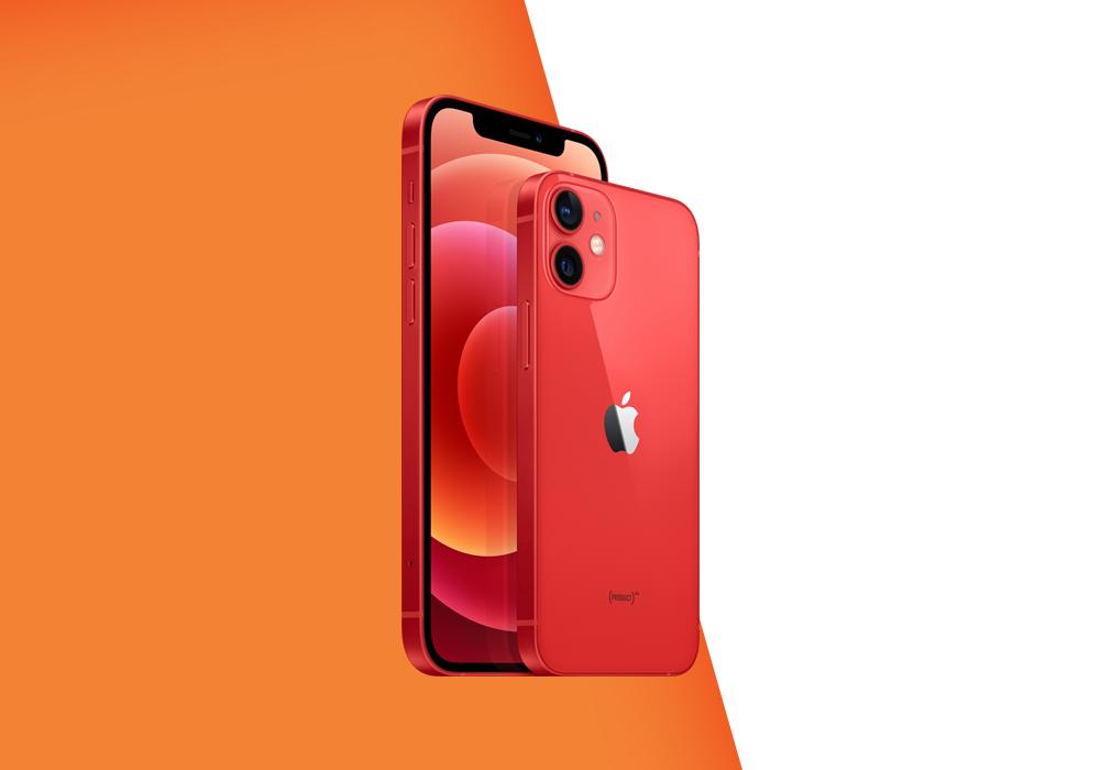Offerte iPhone a rate? Scopri la promozione di Juice su iPhone 12 e iPhone 11 Pro!